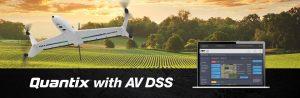 AV DSS system